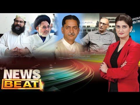 Policy Tabdeel | News Beat | SAMAA TV | Paras Jahanzeb | 25 Feb 2017