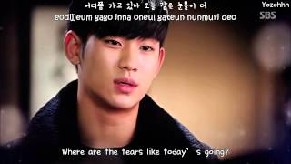 Huh Gak - Tears Fallin' Like Today MV (You Who Came From The Stars OST)[ENGSUB + Rom + Hangul]
