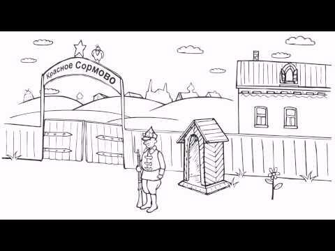 http://www.youtube.com/watch?v=yULHRpJCy7o