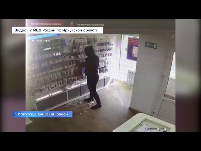Иркутянин ограбил салон сотовой связи