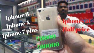 Used iphones for half price in Mumbai