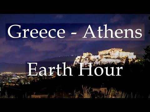Μοναδικό! Η Ώρα της Γης «βύθισε» την Ακρόπολη στο σκοτάδι