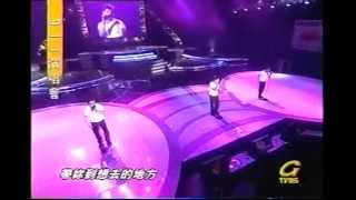 911 Taiwan Concert 2000- How Do You Want Me To Love You