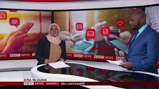 Bbc Swahili видео