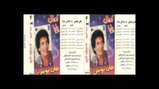 تحميل اغاني Ali Mousa - Elly Gara Kafy / على موسى - اللي جري كفي MP3