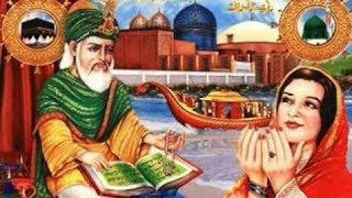 11 V Wali Sarkar 786 (_Disc_Records_)
