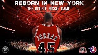 MICHAEL JORDAN REBORN IN NEW YORK 1995