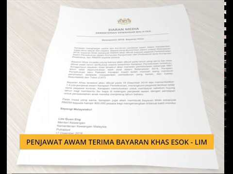 Penjawat awam terima bayaran khas esok - Lim