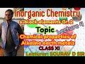#Inorganic chemistry#s-block elements# Chemical behaviour ...... LECTURER: SOURAV D SIR