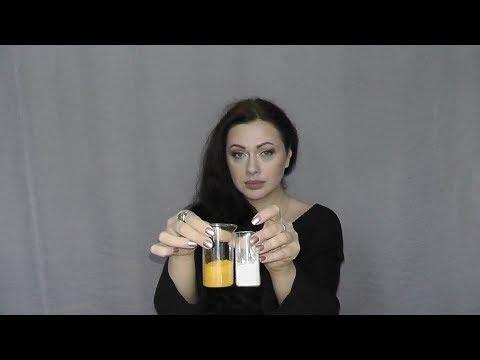 Отбеливающий крем loccitane