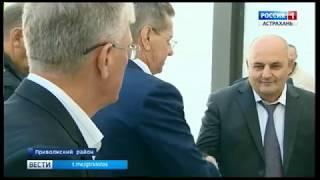 В Астраханской области возобновили строительство Центра водных и гребных видов спорта