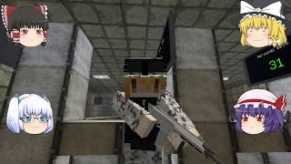 【minecraft】銃と少女と冒険譚 Part0