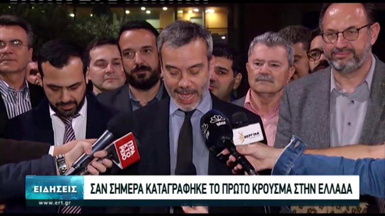 Ένας χρόνος από το πρώτο κρούσμα κορονοϊού στην Ελλάδα    26/02/2021   ΕΡΤ