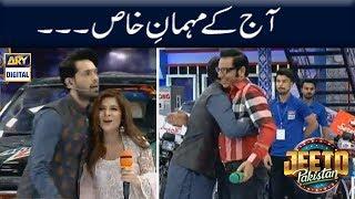 Ayesha Omar And Nabeel Is In Jeeto Pakistan - Fahad Mustafa