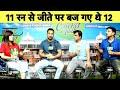LIVE INDvsAFG आखिरी ओवर तक चला रोमांचक मुकाबला बाल बाल बचा भारत CWC19