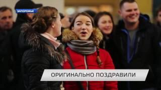 """Как проходила подготовка к флеш-мобу на вокзале """"Запорожье-1"""""""