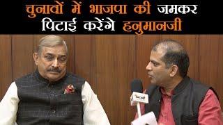 Pramod Tiwari ने कहा- बुलंदशहर घटना बड़ी नाकामी, Bjp को चुनावों में ले डूबेंगे मोदी और योगी