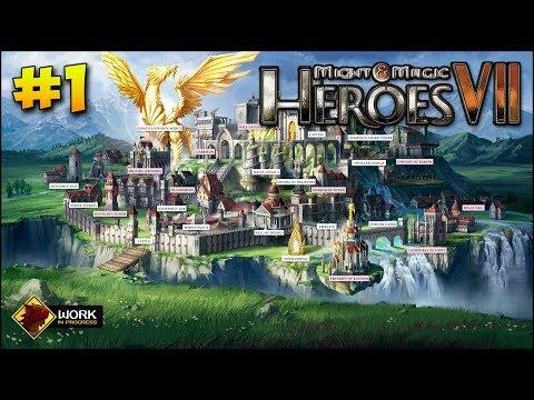 Герои меча и магии 4 мультиплеер