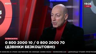 Гордон: На мой взгляд, Порошенко не должен идти на выборы президента