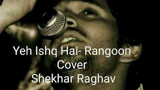 Yeh Ishq Hai - moksha1
