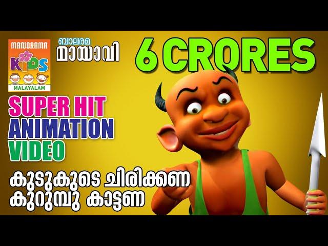 Mayavi full tamil movie youtube / Sabrina the teenage witch last