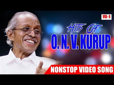 O N V Kuruppu Hits Vol 08 Malayalam Non Stop Movie Songs K. J. Yesudas,S. Janaki,