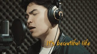 Beautiful - Crush (Goblin OST) English translation and cover by Daryl Ong