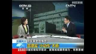 """China TV """"claims"""" Philippines as Chinese territory"""