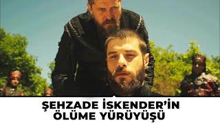 Muhteşem Yüzyıl: Kösem 24.Bölüm | Şehzade İskender'in ölüme yürüyüşü