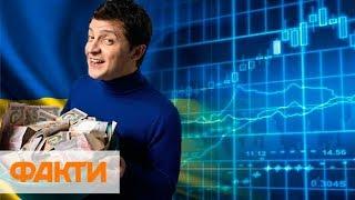 Экономическое чудо: сможет ли Украина повторить успех Польши