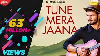 Gajendra Verma - Tune Mere Jaana Kabhi Nahi Jaana I