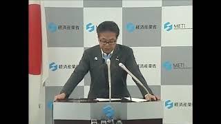 20180807世耕大臣閣議後記者会見