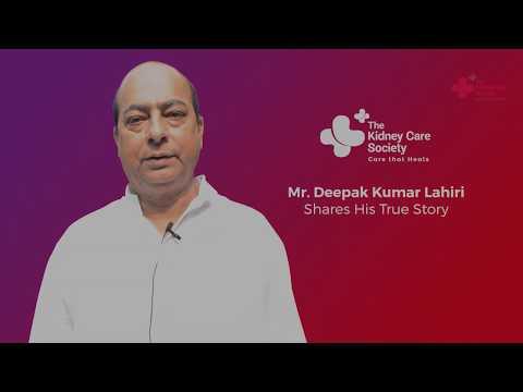 Mr. Deepak Kumar Lahiri