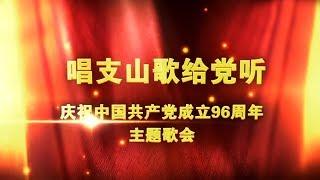Hong Kong-Zhuhai-Macau Bridge   CCTV