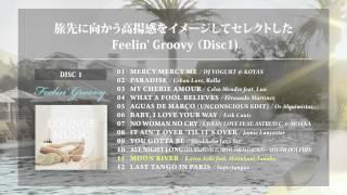 LOUNGE MUSIC Reminiscence II Compiled By TSUTAYA TOKYO ROPPONGI