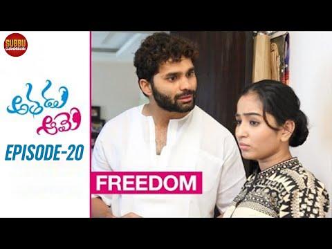 Athadu Aame | Latest Telugu Comedy Web Series | Freedom | Season 2 | Episode 10 | Chandragiri Subbu