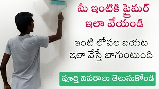 How to apply Primer on Wall in Telugu Part 2 & Complete Details about Primer | House Painting Telugu