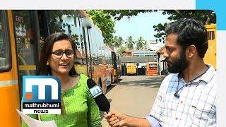 Rosmy, 'Chunk' Of KSRTC Speaks To Mathrubhumi News | Mathrubhumi News