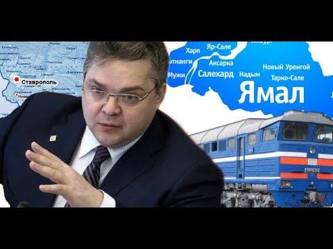 """Преступная """"Бригада"""" губернатора Ставрополья"""