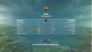 World of Tanks Blitz (хороший бой)