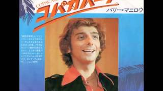 Copacabana (At The Copa) / Barry Manilow