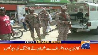 Geo Headlines - 03 PM - 22 March 2019