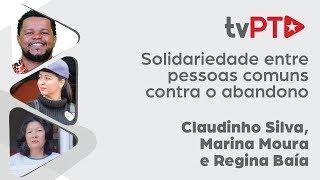#AOVIVO | Solidariedade entre pessoas comuns contra o abandono | TV PT