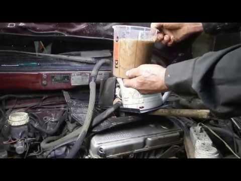 Стекло на чери амулет в нижнем новгороде