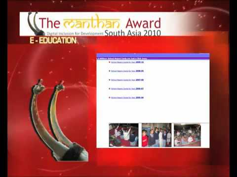 National University of Educational Planning and Administration video cover2