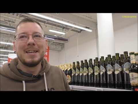 Какое пиво выбрать. 1 серия