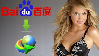 """How to Download From """"Baidu.com"""" With IDM Without Register"""