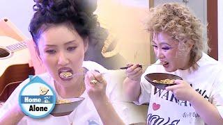 When Na Rae Cooks, Any Dish Tastes Twice as Good [Home Alone Ep 320]