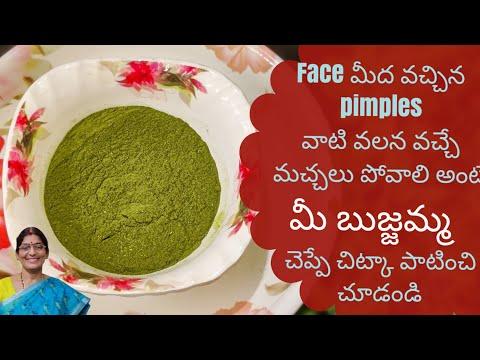 How to make rose water at home for face|Rose water tayari vidhanam|in telugu