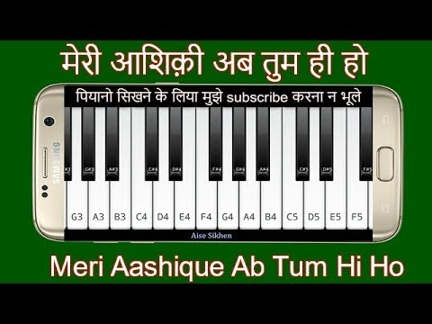 How to Play ''Tum Hi Ho Aashiqui 2'' - Piano ( By - Mobile App )